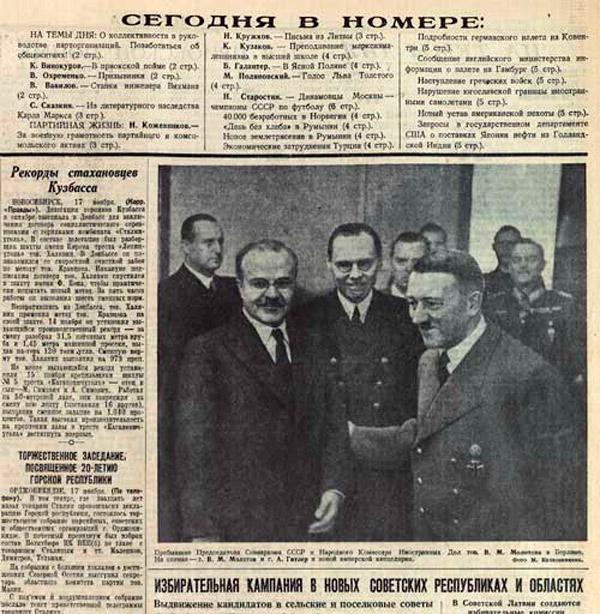 Молотов у Гитлера | Намедни