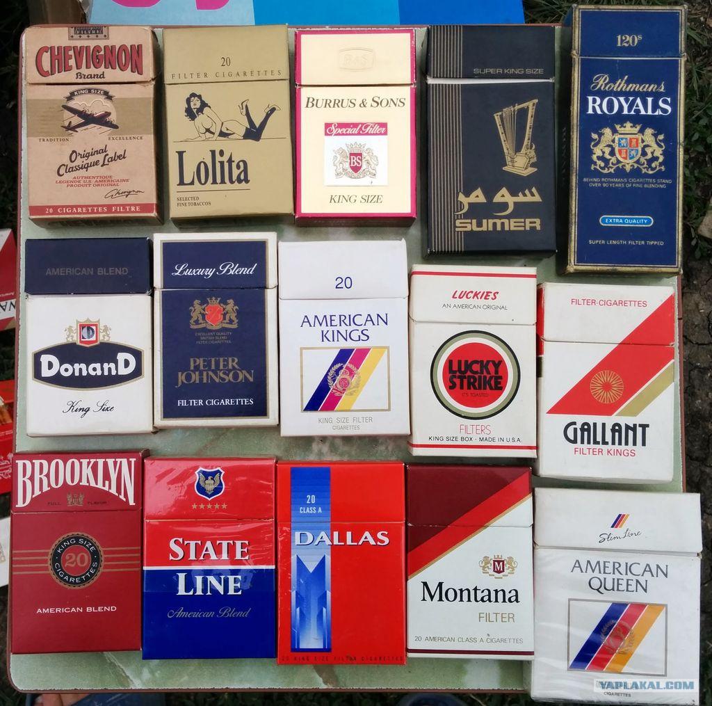 данным картинки пачек сигарет всех марокко восточном полушарии прижиться